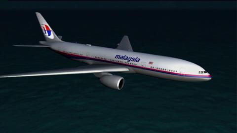 Malaysia đổ lỗi vụ máy bay MH370 mất tích: Việt Nam sẽ...