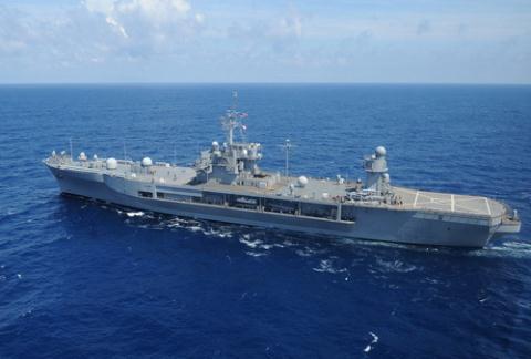 Soái hạm USS Blue Ridge