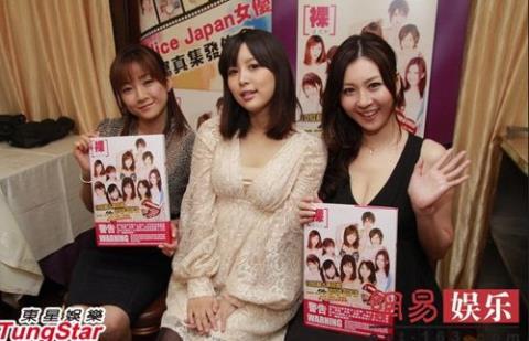 Từ trái qua phải: Ai Komozi, Tsukasa Aoi và Yui Tatsumi trong buổi giới thiệu ảnh ở Hong Kong đầu năm nay