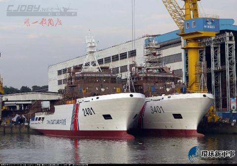 2 tàu Hải Cảnh cỡ 4.000 tấn là 2401 và 3401 đứng bên nhau