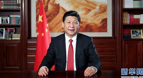 Ông Tập Cận Bình trong phòng làm việc riêng phát đi thông điệp về giấc mơ Trung Hoa