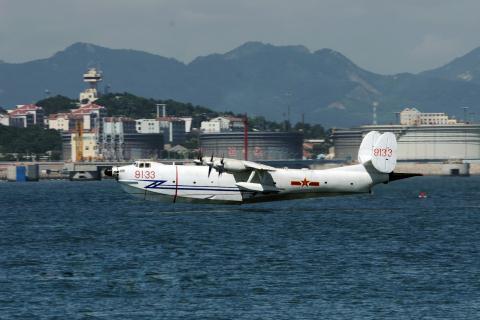 Thủy phi cơ ném bom SH-5 của Trung Quốc