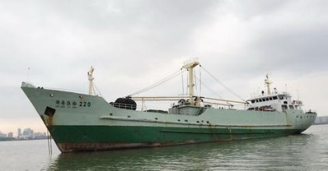 """Tàu bổ trợ đánh bắt viễn dương """"Chiết Châu Ngư Lãnh 220"""""""