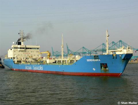 Tàu tiếp dầu Hải Nam Bảo Sa 021 nguyên là tàu BERENGARIA của Nga