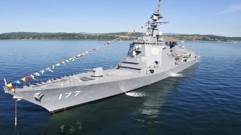 Khu trục hạm Aegis DDG-177 Atago lớp Atago