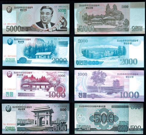 Tiền cũ (trái) và tiền mới phát hành (phải) của chính quyền Bình Nhưỡng.