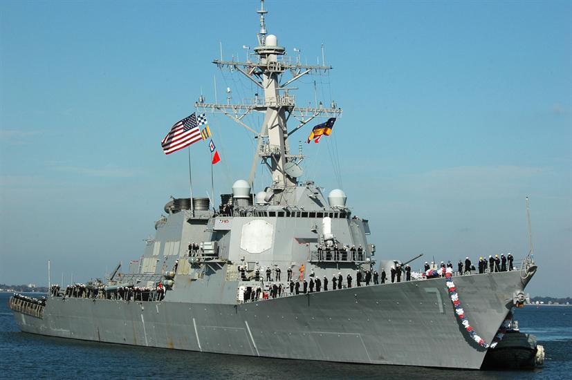 Trong số hai chiến hạm được NATO điều đến Biển Đen tới đây thì USS Ross được đánh giá là một trong những khu trục hạm có sức mạnh tấn công đáng sợ nhất thế giới.