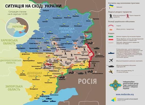 """Cho đến nay, khu vực quân chính phủ làm chủ trên 2 vùng Donetsk và Lugansk đã gần như không còn và """"Liên bang các nước cộng hòa nhân dân Novorossyia"""" (xanh và vàng) không phải là chuyện hoang tưởng."""