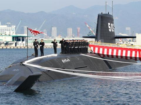 Tàu ngầm AIP lớp Soryu của Nhật Bản
