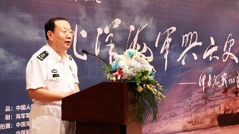 Phó Chính ủy hải quân Trung Quốc Mã Phát Tường.