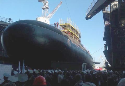 Thông tin mới nhất về tàu ngầm h