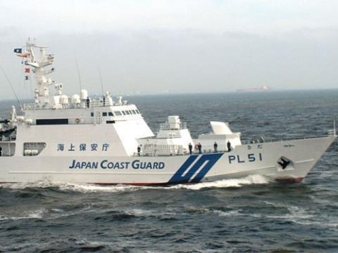 Tàu tuần tra thuộc Lực lượng bảo vệ bờ biển Nhật Bản