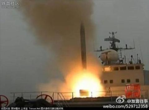 Các chuyên gia quân sự cho rằng đây là tên lửa YJ-18