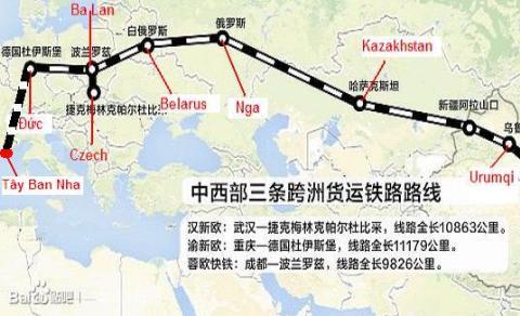 """Phần """"con đường tơ lụa"""" trên lục địa bên phần bên nước ngoài"""