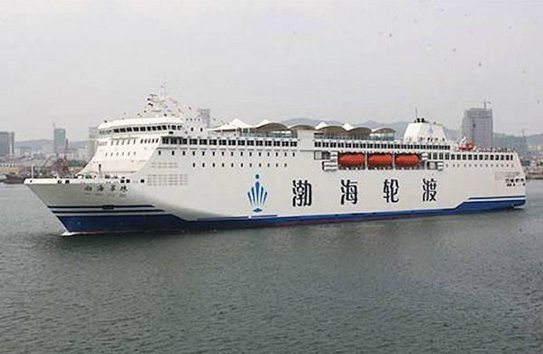 """""""Bohai Sea Green Pear"""" – phương tiện vận tải đường thủy lưỡng dụng . Chiếc phà này có thể được sử dụng làm tàu dự bị chiến lược để vận chuyển hàng quân sự"""