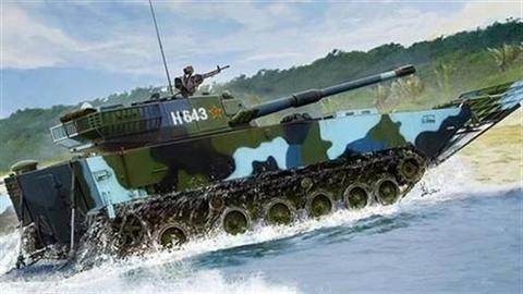 Tham vọng lực lượng đổ bộ đường biển Trung Quốc