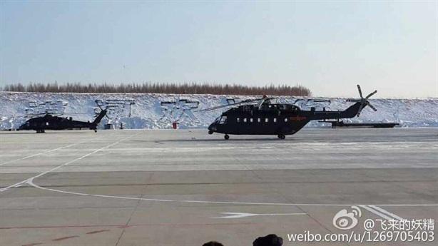 Lưu ý phương tiện đánh chiếm đảo mới của Trung Quốc