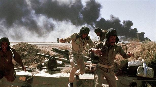 Sức mạnh Quân đội Iran