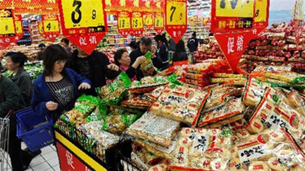 Những điều ít ai biết về nền kinh tế Trung Hoa