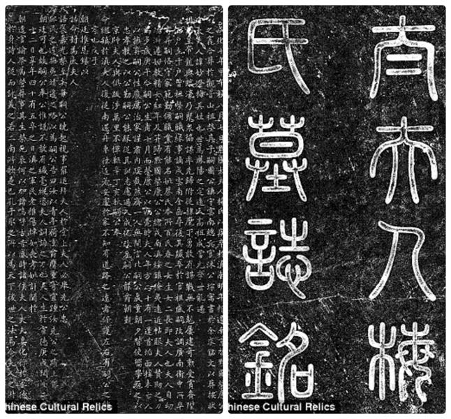 Các văn bia trong mộ phu nhân họ Mei được khai quật lần đầu tiên năm 2008 và hiện đã được dịch nội dung, cho đăng tải trên tạp chí Di sản văn hóa của Trung Quốc. Những thông tin trên bia đá tiết lộ Lady Mei chết năm 1474, khi đó bà được 45 tuổi.