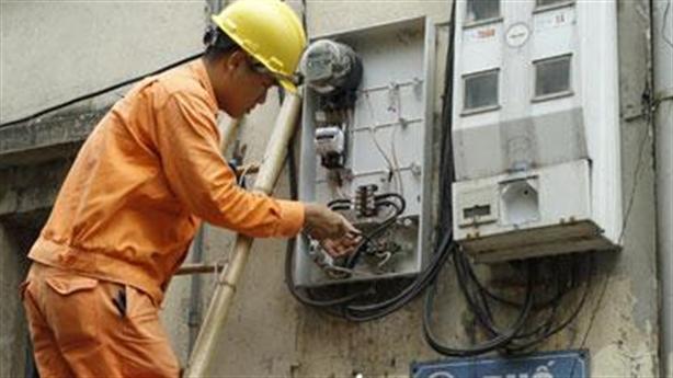 TKV, EVN xin chuy���n lỗ vào giá điện:Bộ cân nhắc là đúng