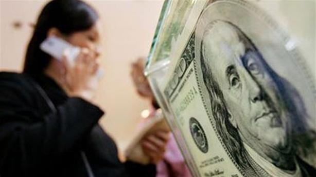 Năm 2020: Nợ công Việt Nam không vượt quá 50% GDP