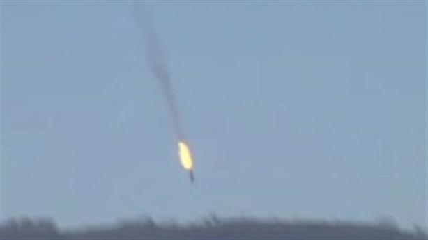 Su-24 Nga rơi: Thổ Nhĩ Kỳ bấu víu vào đâu?