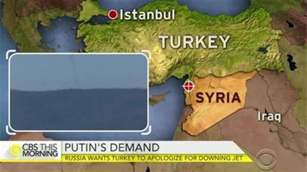 Vụ Su-24 Nga: Toan tính người Thổ và kịch bản của Moscow
