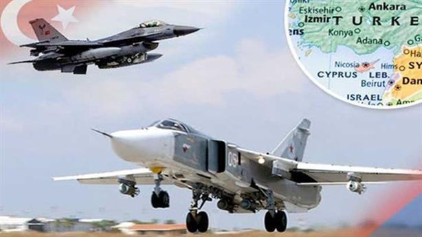 Thổ Nhĩ Kỳ hay ai rình bắn Su-24 Nga?