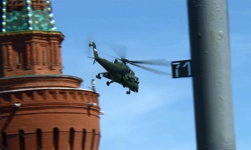 Máy bay trực thăng liên lạc đặc biệt được thiết kế trên cơ sở Mi-35M, trang bị các động cơ mạnh VK-2500, các cánh quạt chính bằng vật liệu sợi thủy tinh và cánh quạt đuôi dạng chữ X.