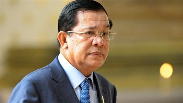 Trung Quốc bơm tiền cho Campuchia xây nhà máy điện hạt nhân?