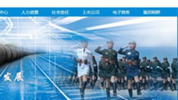 Công ty làm ống nước sông Đà thuộc quân đội Trung Quốc?