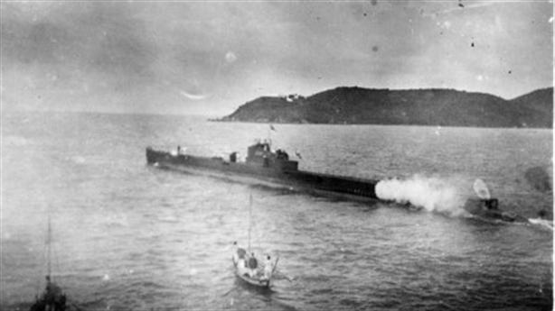 Chiếc tàu ngầm Pháp chìm ở Cam Ranh