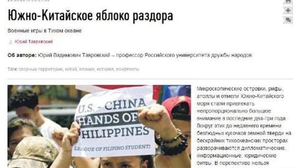 Trung Quốc học Mỹ ở Biển Đông?