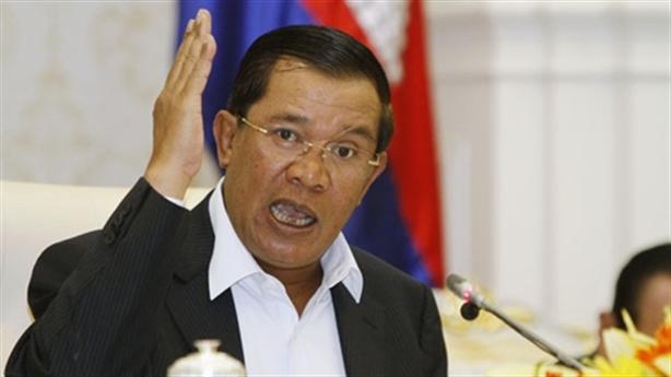 Đảng cầm quyền Campuchia lên tiếng trước PCA