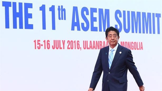 Thủ tướng Nhật nói thẳng toan tính Campuchia - Trung Quốc