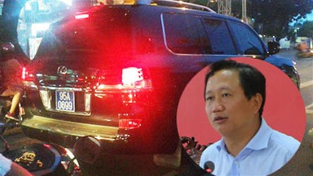 Năm bộ làm rõ việc bổ nhiệm ông Trịnh Xuân Thanh
