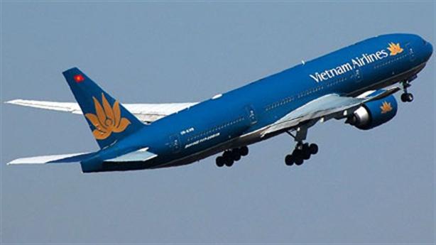 Đường bay cao tốc Bắc - Nam chính thức hoạt động