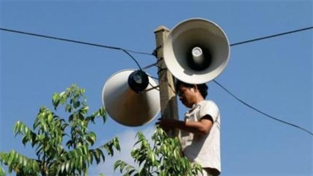 Hội An nhiễu sóng tiếng Trung: Sở TT-TT thông tin chính thức
