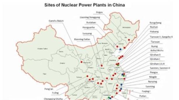 Điện hạt nhân Trung Quốc gần biên giới VN: Cách cảnh báo