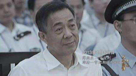 Clip hang loat quan tham Trung Quoc len truyen hinh thu toi