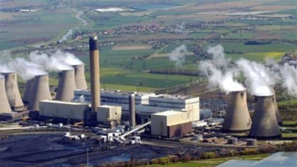 Bộ Công thương: Ba yêu cầu với nhiệt điện than