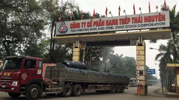 Dự án thép nghìn tỷ Thái Nguyên: Hành động mới