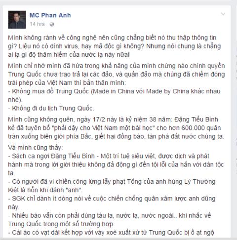 Cai ung dung Puti, thong tin nguoi dung gui ve Trung Quoc