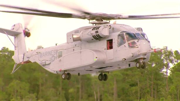 Theo một đại diện của lực lượng Thủy quân Lục chiến Mỹ, giá của trực thăng này có thể sẽ tăng lên đến 22% lên thành 122 triệu USD/chiếc. Trong khi đó, bà Tsongas cho biết Thủy quân lục chiến Mỹ có kế hoạch \