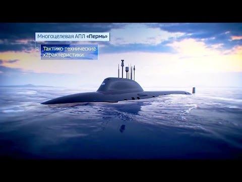 Thiết kế tàu ngầm bao gồm hàng chục máy bơm tạo nên trái tim và huyết mạch của cỗ máy chiến tranh dưới nước. Chúng giúp lưu thông chất lỏng trong lò phản ứng hạt nhân, nạp đầy nước cho ngư lôi trước khi tấn công, và cũng chịu trách nhiệm cho phép tàu ngầm chìm hoặc nổi trên mặt nước.