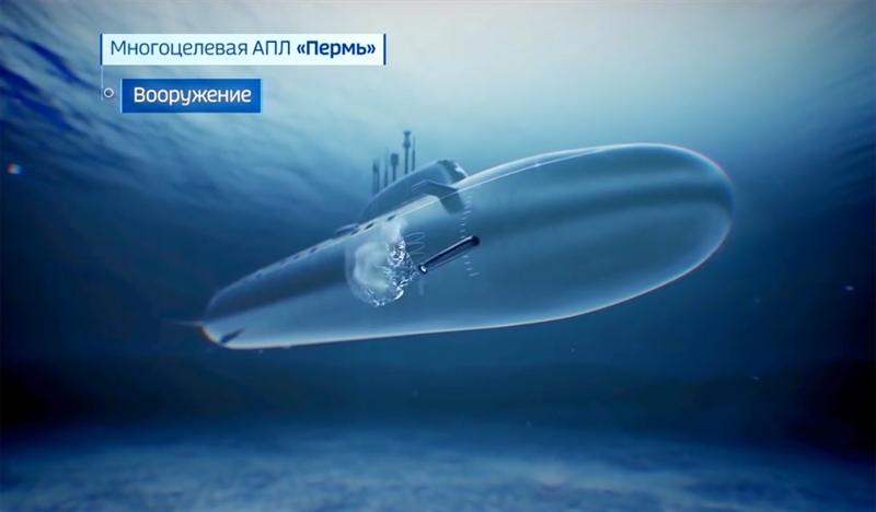 Nhưng nhược điểm là tiếng ồn mà chúng tạo nên là yếu tố chính tiết lộ vị trí của tàu ngầm thông qua hệ thống thủy âm. Tuy nhiên, máy bơm mới nhất đang được phát triển và sản xuất nội địa có thể giúp tàu ngầm Nga xóa mọi dấu vết dưới lòng đại dương.
