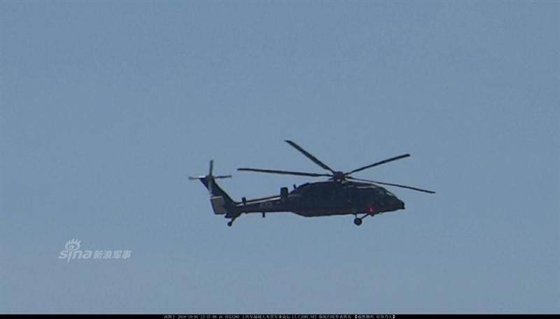 Trước sự trở lại của Z-20, Tạp chí Business Insider cho rằng, dòng trực thăng thế hệ mới của Trung Quốc thực chất được thiết kế dựa trên trực thăng Black Hawk mà Bắc Kinh từng mua với số lượng ít của Mỹ và tham khảo thiết kế một chiếc trực thăng thế hệ mới, vốn đã bị lực lượng đặc nhiệm SEAL của Mỹ bỏ lại trong chiến dịch tiêu diệt trùm khủng bố Osama bin Laden hồi năm 2011.