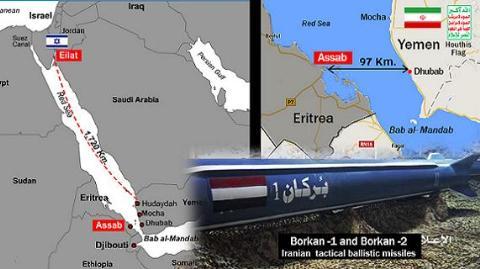 Iran cap sat thu xa 1800km cho Houthi, Saudi-UAE-Israel lo sot vo