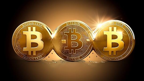 Bộ Tư pháp lo bitcoin là công cụ rửa tiền, trốn thuế